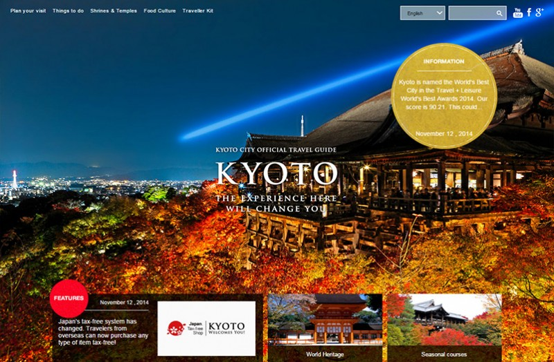 Kyoto Travel Guide <Official>