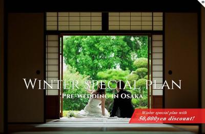 Winter special plan 2014 Pre-wedding in Osaka