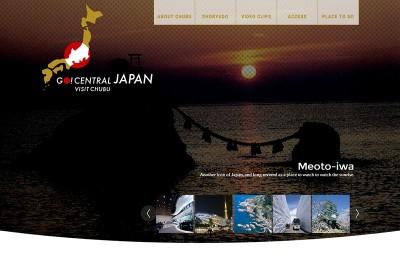 Go! Central Japan