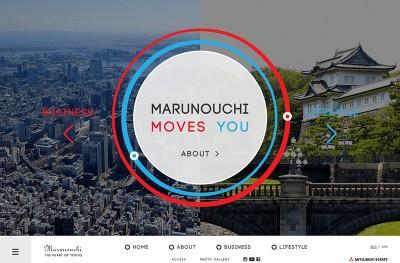 MARUNOUCHI – THE HEART OF TOKYO –