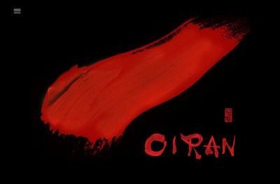 OIRAN