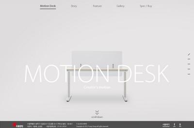 Motion Desk