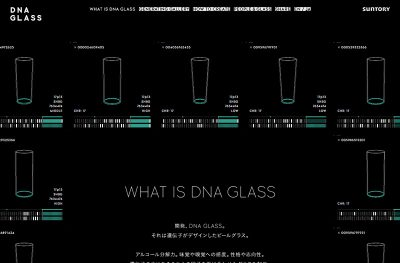 WHAT IS DNA GLASS